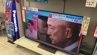 Loja De Produtos Usados No Japão 🎌