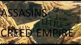 Assasins creed empire не выйдет 2017году (почему)