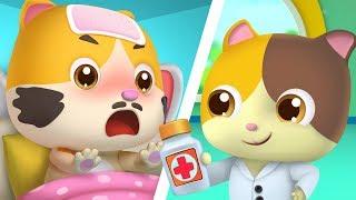 Daddy Cat Got Sick | Doctor Song | Sick Song | Nursery Rhymes | Kids Songs | Baby Cartoon | BabyBus