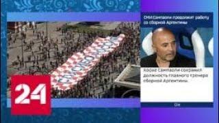 Сборная Хорватии обыграла англичан и впервые в истории стала финалистом чемпионата мира по футболу…
