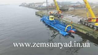 New dredger HCC 800/40-F-GR, Latvia