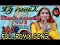 Nandu Mama Ki Syali Kamla (Hard Dance Remix) New Kumauni & Garhwali Dj Remix Song 2019 Dj Mukesh