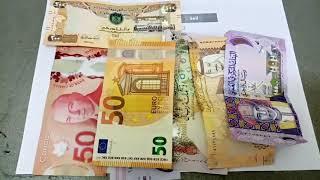 Iraqi Dinar Exchange Rates | 11 November, 2020 | US Dollar Exchange Rate | Iqd,usd, sar,aed,uae,inr