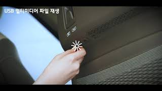 [오피셜] 카니발 하이리무진 스마트모니터 | 내차사용설명서