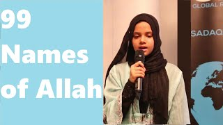 UK 2019, London: 99 Names of Allah by Maryam Masud