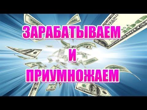 Banc de binary брокер бинарных опционов