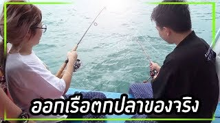 24 Hours On Fishing Boat to Explore Life of Sea Predators!