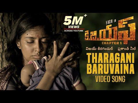 Tharagani Baruvaina Full Video Song