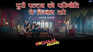 Poori Paltan Ko Parineeti Ne Dikhaye Taare   Movie scene   Golmaal Again   Ajay Shreyas Kunal Arshad