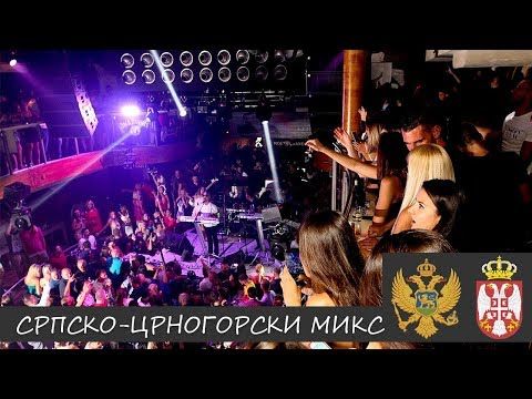 SASA MATIC // Srpsko-Crnogorski MIX pesama - Discoteca Budva (ex Club Trocadero) 2018
