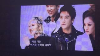 111204 YG Family Concert Ending Fancam
