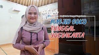PUASA ASYIK - Masjid Soko Tunggal Yogyakarta, Masjid Unik dengan Satu Buah Tiang Penyangga