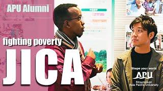 APU Alumni For Africa