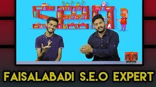 SEO expert in faisalabad | SEO skill Faisalabadi k hath lag gai | IM Tv