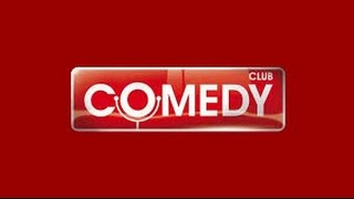 Comedy Club _  ღამე სამორინედან გამოსული ორი ოლიგარქი / Два олигарха ночью выходят из казино