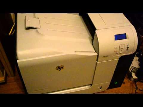 HP LaserJet Enterprise M551n B/W Print Speed