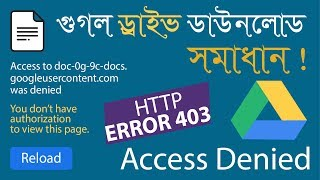 free download manager http error 403 forbidden - TH-Clip