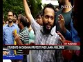 IIT-Madras Students demand withdrawal of amended Citizenship Act - Video