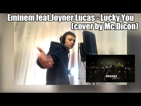 "Eminem feat. Joyner Lucas - Lucky You (Russian cover by Mc.Dicon) ""Каверы Стэна #2"""