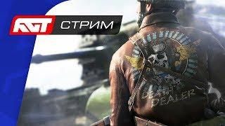 Battlefield 5 — БУДЕМ ЗАЖИГАТЬ ✪ PS4 PRO