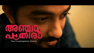 Anjaam Pathiraa | The Investigation Scene Recreation | Anwar Hussain & Dr.Benjamin Luis