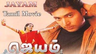Jayam || Full Tamil Movie || Romantic Movie || Jayam Ravi Sadha Gopichand Kalyani || HD 1080p