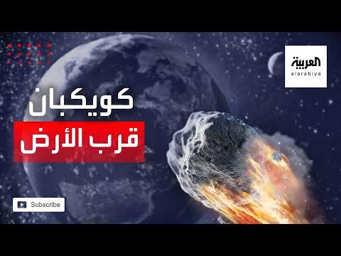 العرب اليوم - شاخد: