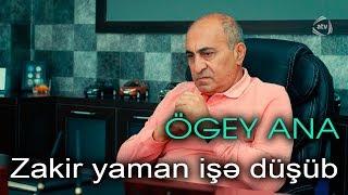 Zakir yaman işə düşüb (Ögey ana filmindən fraqment)