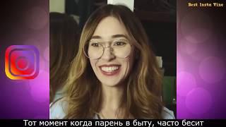 ЛУЧШИЕ ВАЙНЫ 2017 Декабрь | Best Vine №82
