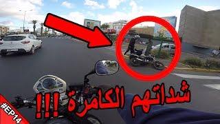 حادث سير مباشر بالموطور في رمضان وكلب هاكر كان غاذي يبيراطيني