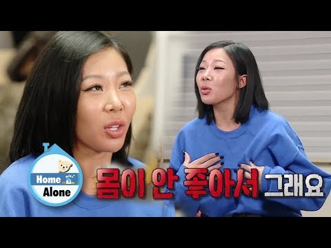 "Jessi ""For Some Reason, I Couldn't Speak Korean That Day"" [Home Alone Ep 286]"