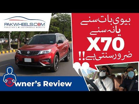Proton X70 | Owner's Review | PakWheels