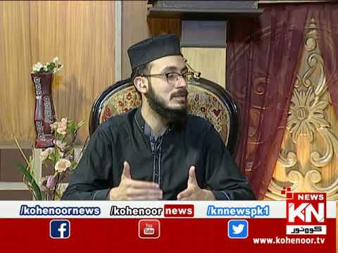 Istakhara 10 July 2020 | Kohenoor News Pakistan