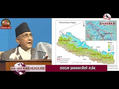 Prime  Minister Promises To Claim Back Seized Land