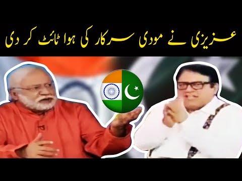 Azizi Ney Moodi Sarkar Ki Hawa Tight Kar Di   Pak VS India   Hasb e Haal   Dunya News