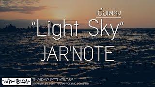 Light Sky - JAR