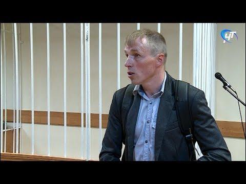 За оскорбление Владимира Путина суд присудил маловишерцу Юрию Картыжеву штраф в 30 тысяч рублей