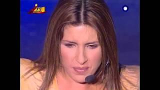 Helena Paparizou - Alli Mia Fora (Live @ Fever 2004)