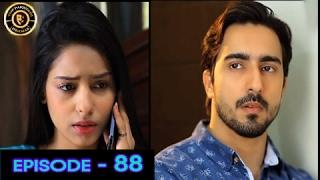 Mere Baba ki Ounchi Haveli - Ep 88 | Top Pakistani Dramas | ARY Zindagi