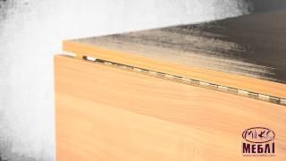 Стол-трансформер Книжка Арт.: MX-200090
