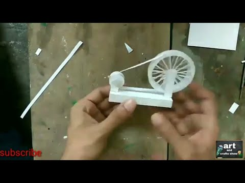 How to make a Charkha , Charka prop for Independence day