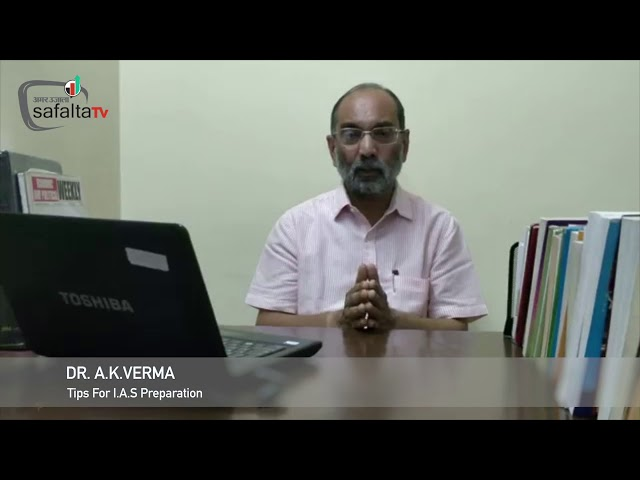 Right way for preparation of IAS Examination EP 1