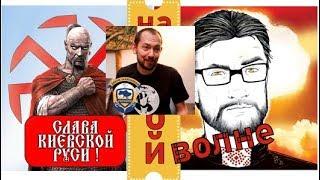 Прямая трансляция пользователя Роман Цимбалюк