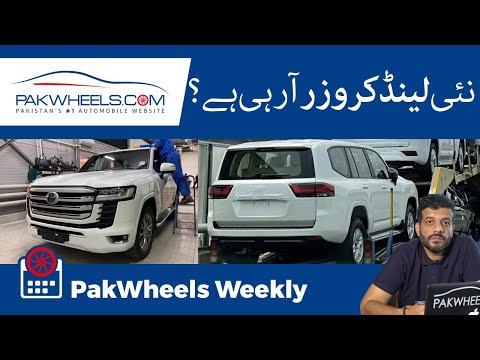 New Generation Land Cruiser is Here | PakWheels Weekly LIVE