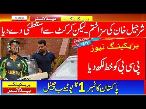 Sharjeel khan cannot back in pakistan cricket team 2020