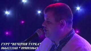 """""""ЗАКУВАЛА СИВА ЗОЗУЛЯ"""". Танці на українському весіллі. Вальс"""