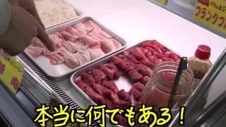 国内おすすめ観光地千葉県館山市にある海鮮食べ放題のお店とは