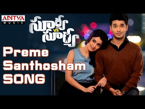 Preme Santhosham Full Song    Surya Vs Surya     Nikhil, Trida Chowdary