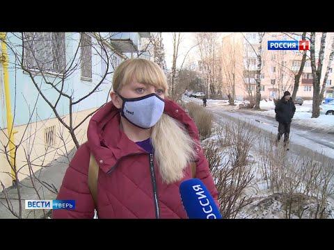 Жители Тверской области третий месяц не получают детские пособия