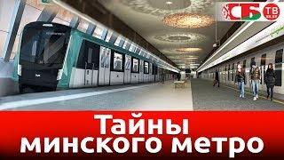 Как идет строительство третьей линии минского метро